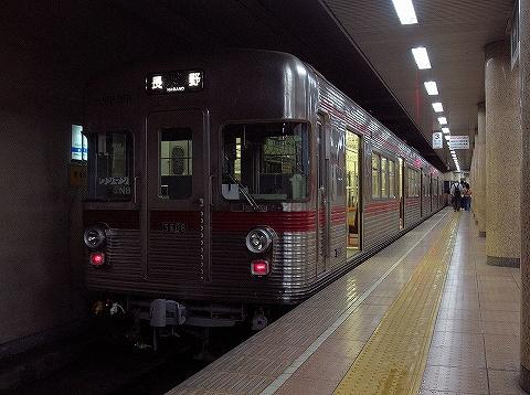 長野電鉄3508@長野'19.6.1