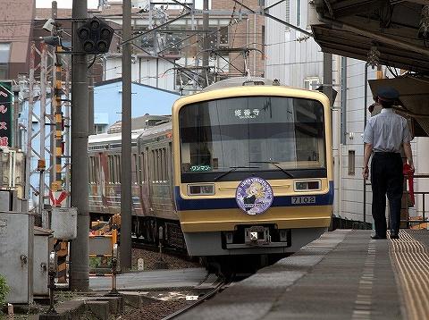 伊豆箱根鉄道7000系@三島二日町'19.6.11