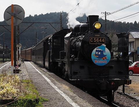 C5644