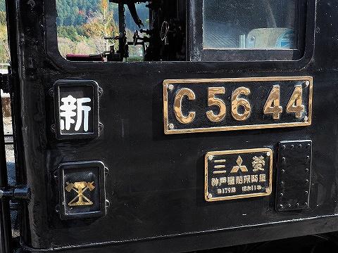 C5644_1