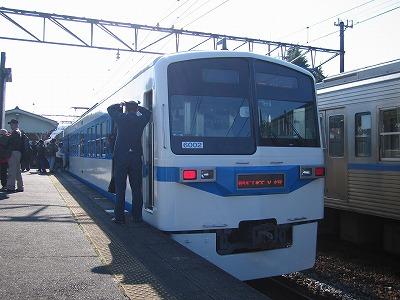 Chichibu6002