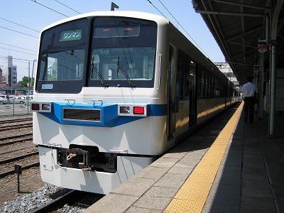 Chichibu6002_1