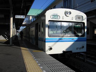 Chichibukuha1208
