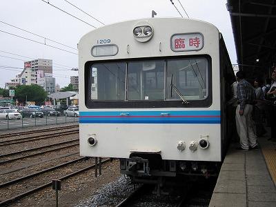Chichibukuha1209
