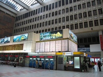 Concourse_taipei