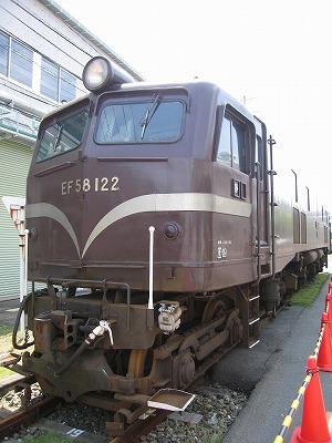 Ef58122_hamamatsu