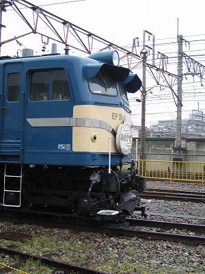 Ef5889_20060527