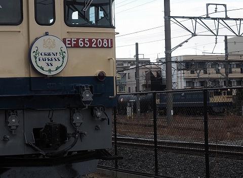 Ef65208114