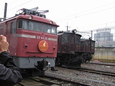 Ef80_20060527