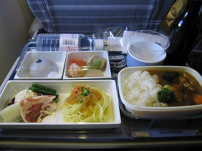 Food_eg205