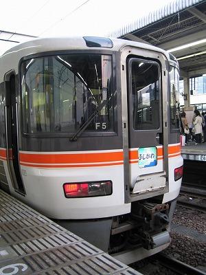 Fujikawa_sizuoka
