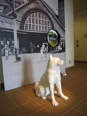Hatikou_sibuyawardmuseum