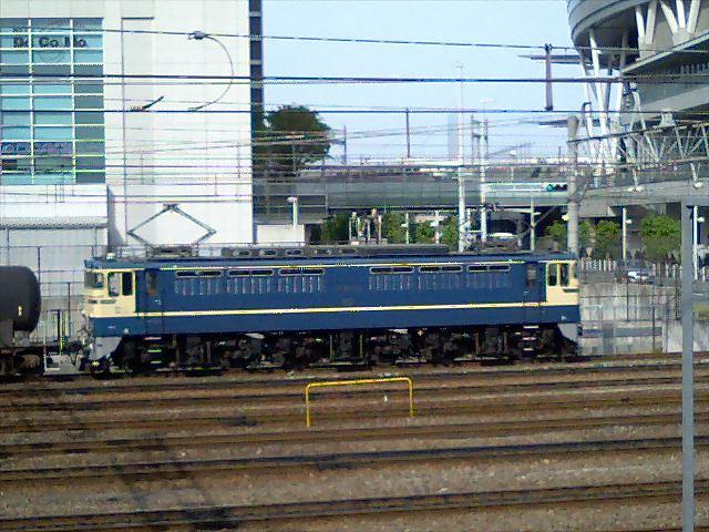 EF65ー535