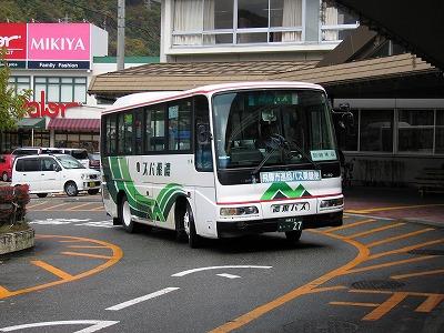 Hidacitybus