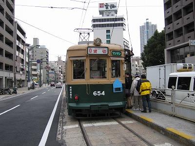 Hiroden654_hakushima2