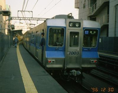 Hokuso7003