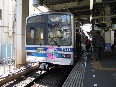 Hokuso7311_0704