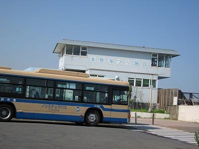 Honmokufishingpark