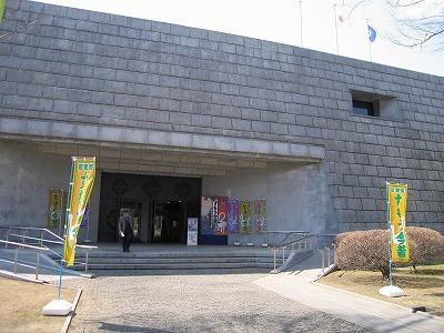 Ibaragihistricalmuseum