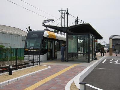 Iwasehamalightrailsta