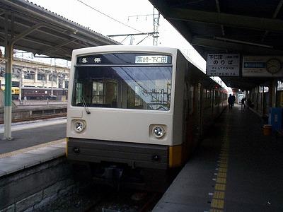 Jyosinkuha1301