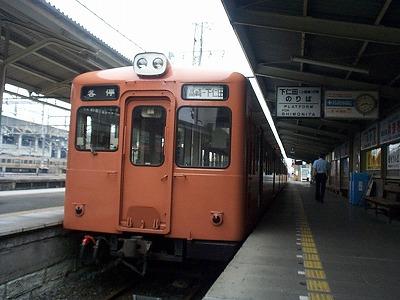 Jyosinkuha304old