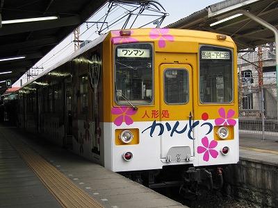Jyosyudeha251