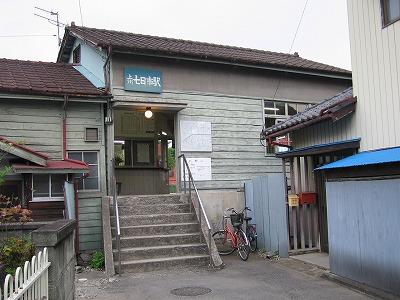 Jyosyunanokaichista