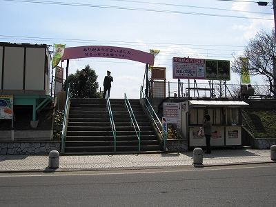 Kairakuensta