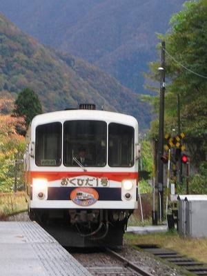 Kamiokarailbus_mozumi