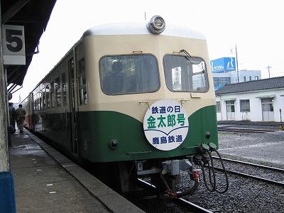 Kashimakiha431