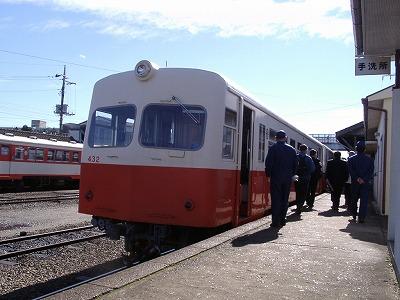 Kashimakiha432