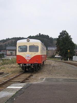 Kashimakiha432_tomoegawa070303_1