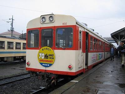 Kashimakiha602
