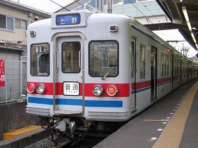 Keisei3225