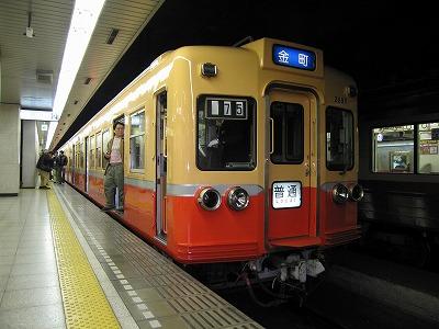 Keisei3295_ueno