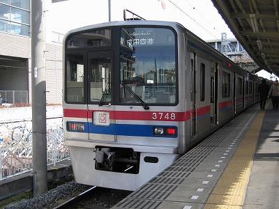 Keisei3748_sakura