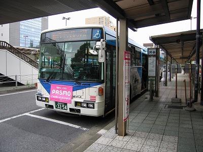 Keiseibus_makuharihongo1