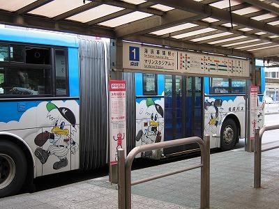 Keiseibus_makuharihongo2