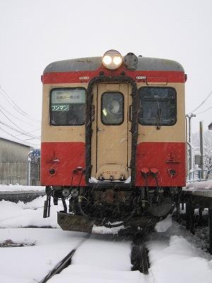 Kiha52_jnrnechi