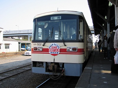 Kr502ishioka070321