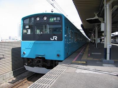 Kuha20037