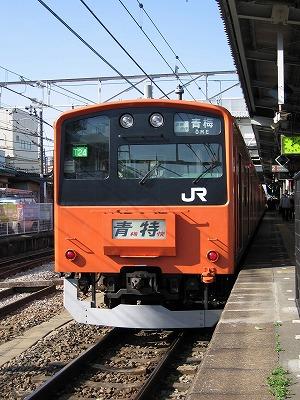 Kuha20144_haijima_1