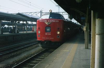 Kuha4804