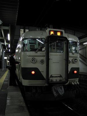 Kumoha45534_koriyama