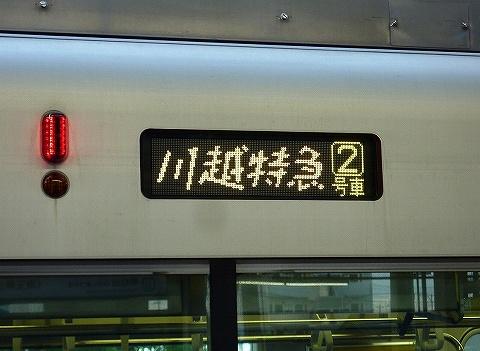 川越特急LED'19.6.17