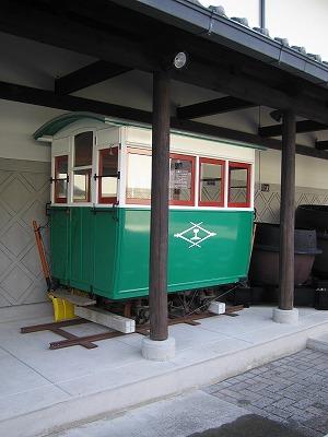 Matsuyamajinnsya