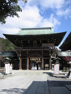 Miyajidakeshrine_gate