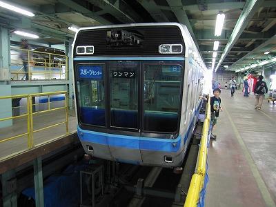 Monorailcar_doc