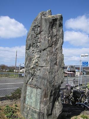 Monument_tsuyazaki